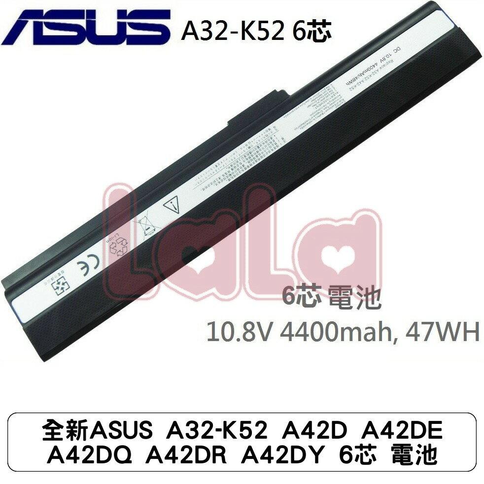 全新ASUS A32-K52 A42D A42DE A42DQ A42DR A42DY 6芯 電池