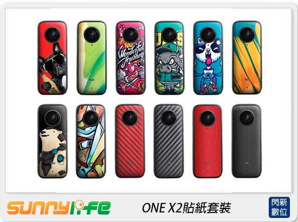 【銀行刷卡金+樂天點數回饋】Sunnylife ONE X2貼紙套裝 (OneX2,公司貨)INSTA360