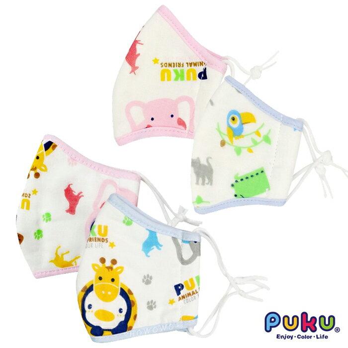 PUKU 藍色企鵝 紗布防護口罩 (藍色 / 粉色) 兒童口罩 寶寶口罩 26509 - 限時優惠好康折扣