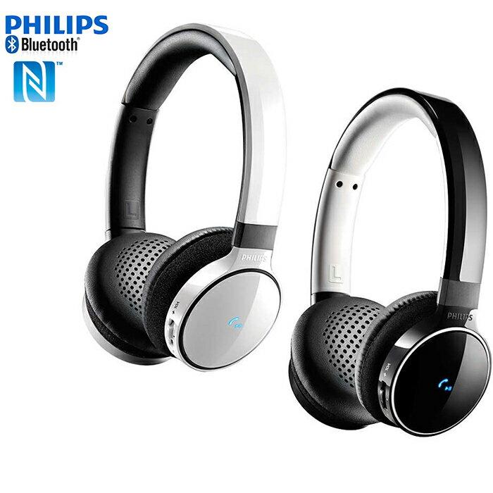 PHILIPS 飛利浦 SHB9150 藍牙耳罩式耳機,公司貨一年保固