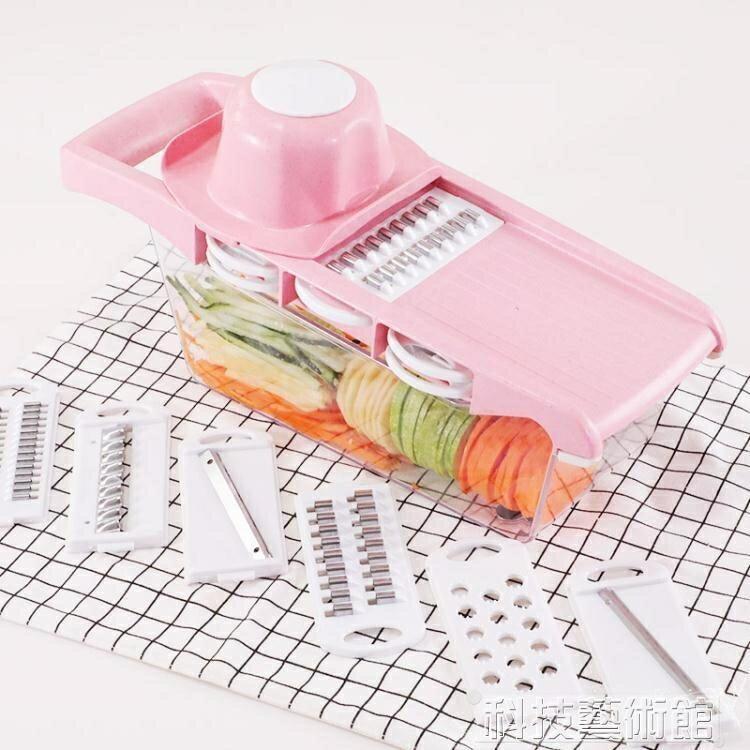 切菜機 切菜器土豆絲切絲器蘿蔔刨絲器擦絲切片廚房神器   領券下定更優惠