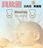 Mam Bab夢貝比 - 貝比熊純棉嬰兒床加高單護圈 -L (68x120cm大床適用) 1