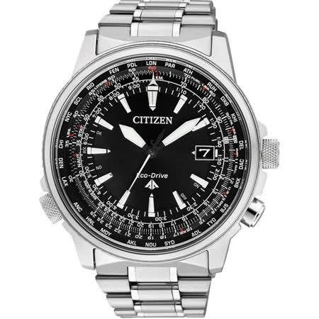 清水鐘錶 CITIZEN 星辰 BJ7071-54E Eco-Drive 光動能 PROMASTER商務必備領航雙時區腕錶 黑面 46mm **