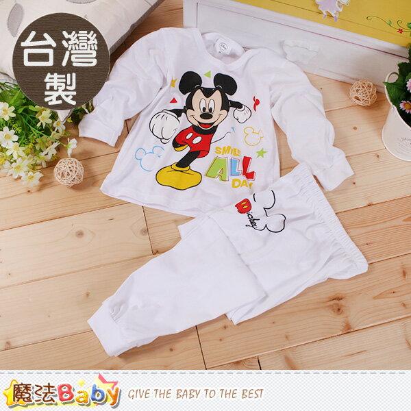 兒童居家套裝 製迪士尼米奇薄款長袖套裝 魔法Baby^~k60222