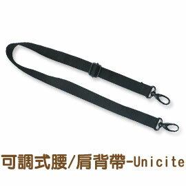 珠友 SN-00001 可調式肩背帶/腰帶/背帶/斜背帶(S)