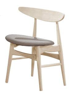 【石川家居】YE-A474-03吉伯特原木洗白灰布餐椅(單張)(不含餐桌與其他商品)台北到高雄搭配車趟免運