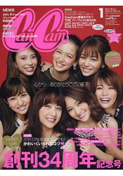 Can Cam 1月號2016