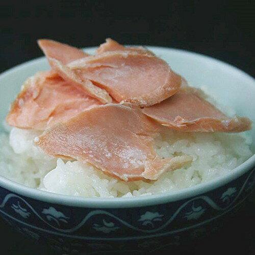 北海道頂級煙燻山漬鮭魚罐頭100g / 瓶 1