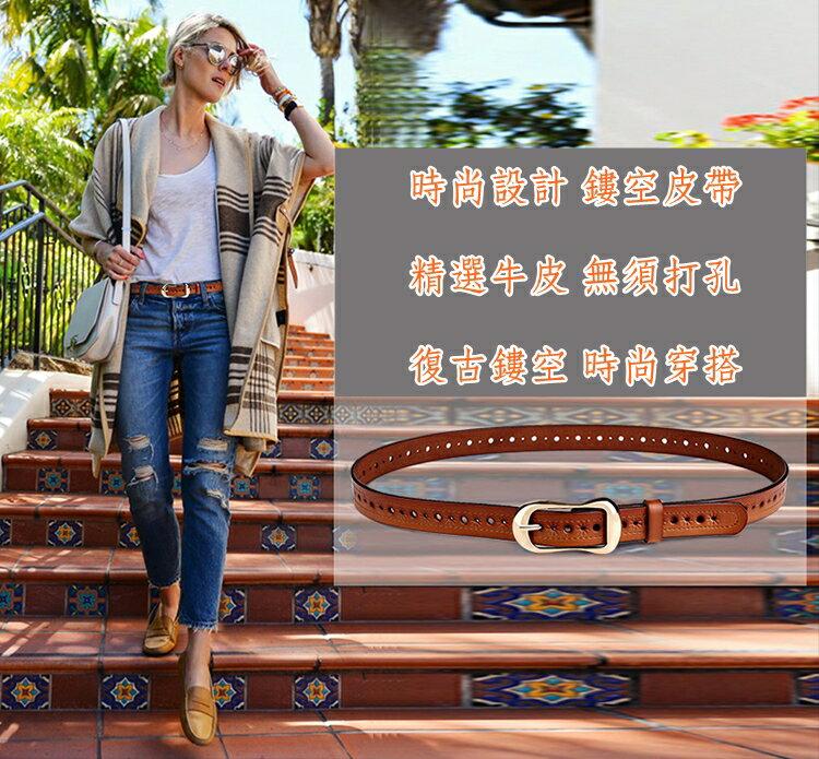 【喜番屋】真皮牛皮帶寬2.5CM鏤空女性針釦皮帶腰帶褲帶【LL28】 3