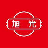 旭光官方旗艦店