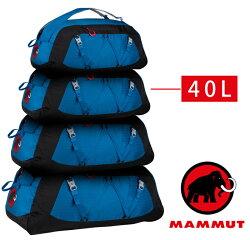 【鄉野情戶外用品店】 Mammut 長毛象 |瑞士| Cargo Light 行李袋裝備袋 多用途旅行背包-黯青/03880-5611 【容量40L】