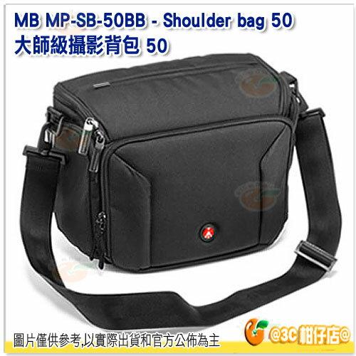 分期0利率 Manfrotto 曼富圖 大師級攝影背包 MB MP-SB-50BB 正成公司貨 Shoulder Bag 50 相機包 攝影包 登機包