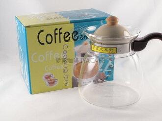 《愛鴨咖啡》FH-007一屋窑 耐熱 玻璃 花茶壺 直火壺 1200ml