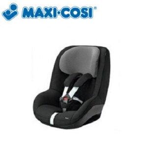 荷蘭【Maxi Cosi】Pearl 成長型汽車安全座椅-5色 (9個月~4歲)【此商品不含底座】