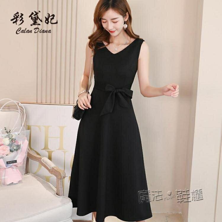 洋裝 2020款春夏季新款裙子很仙小眾洋裝女裝中長裙韓版時尚打底裙 夏洛特居家名品