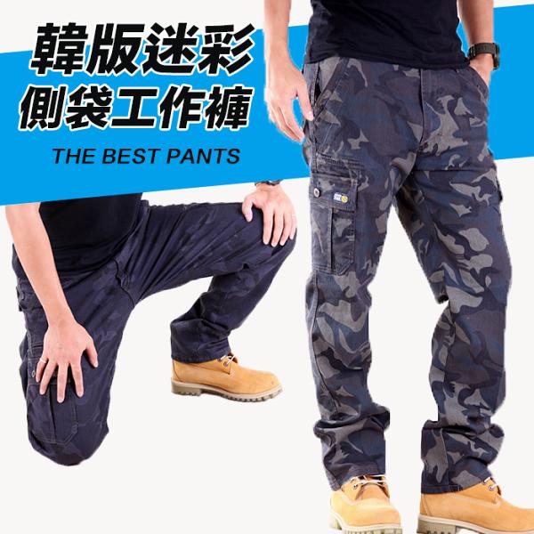 【免運.現貨】韓風迷彩特級彈力大口袋耐磨工作褲長褲7300【CS衣舖】