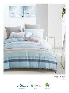 百款任選【嫁妝寢具】專櫃TENCEL頂級100%萊賽爾天絲加大6X6.2床包鋪棉兩用被套四件組另有特大