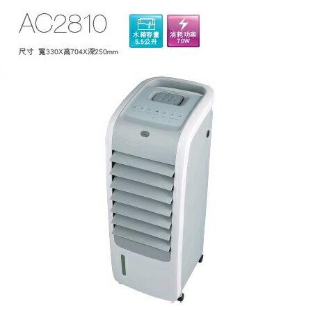 <br/><br/>  Whirlpool 惠而浦 AC2810 負離子健康水冷扇 ‵5.5L全抽式水箱<br/><br/>
