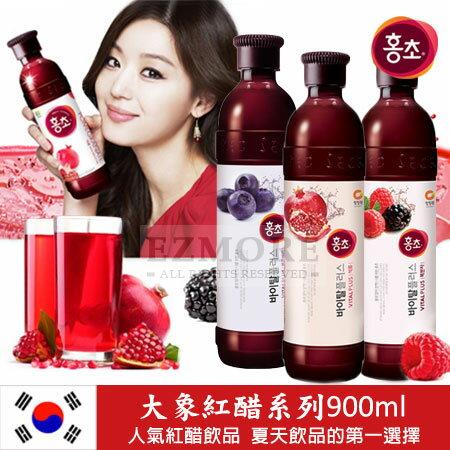 韓國 爆紅 大象 紅醋系列 900ml 石榴 覆盆子 藍莓 紅醋 清淨園 人氣飲品【N100466】