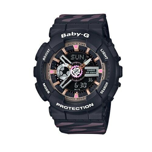 CASIOBABY-G潮流尖端雙顯運動腕錶BA-110CH-1ADR