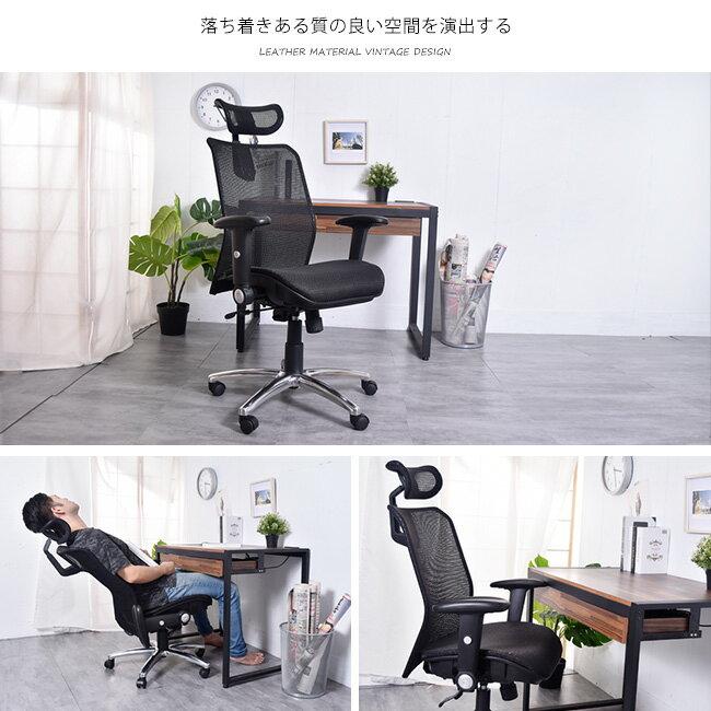 電腦椅 / 椅子 / 辦公椅 / 鋁合金 雷克斯高背透氣扶手後收鋁合金腳電腦椅 台灣製【A30063】凱堡家居 8