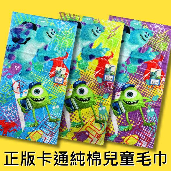 100%棉兒童毛巾【Disney Pixar迪士尼皮克斯怪獸電力公司 怪獸大學 毛怪 大眼仔】純棉正版卡通童巾~華隆寢具