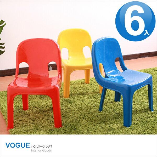 E&J【800005】免運費,CH03孔雀椅 6入(隨機色),兒童家具/折疊椅/電腦桌/辦公椅