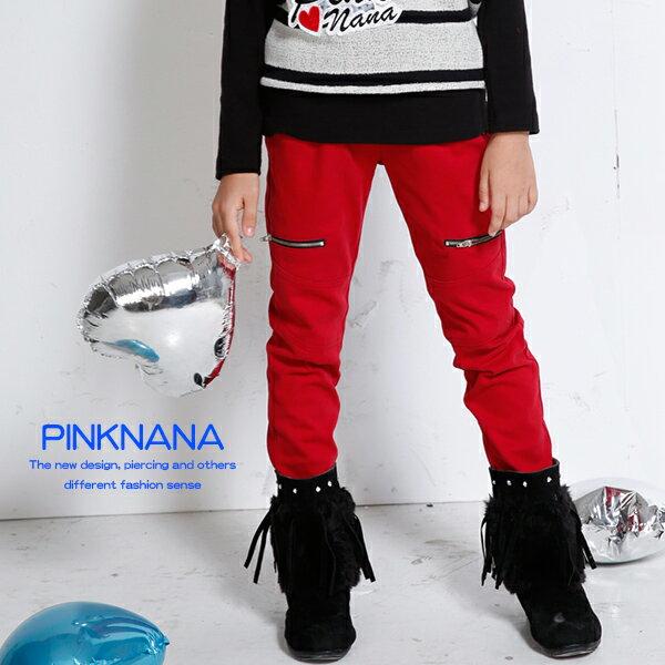PINKNANA童裝 女大童紅色拉鍊造型鉛筆褲長褲32180