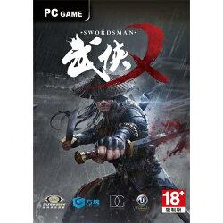 【PC遊戲】武俠乂 兵器版《繁體中文版》【三井3C】