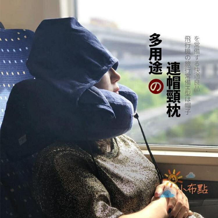 充氣枕充氣睡枕u型枕旅行枕護頸枕午休充氣枕頭旅行枕便攜飛機凱斯盾數位3C 交換禮物 送禮