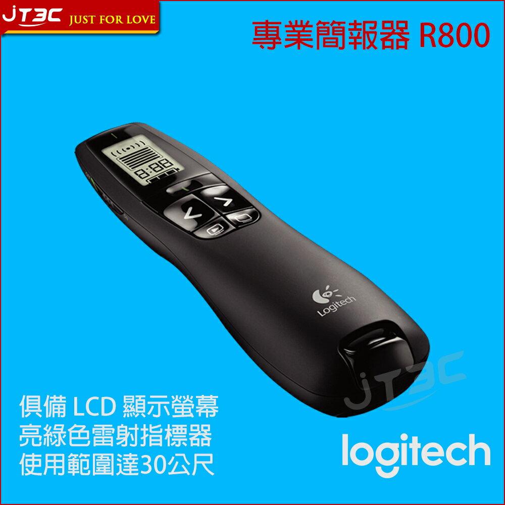【滿3千10%回饋】Logitech 羅技R800 綠光 2.4G 專業無線簡報器