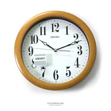 SEIKO精工掛鐘 典雅風 圓形木質淺咖色外框清晰數字時鐘 時尚又實用 柒彩年代【NG9】原廠公司貨 - 限時優惠好康折扣
