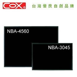 《☆享亮商城☆》NBA-4560 膠框鏡面磁性黑板 COX