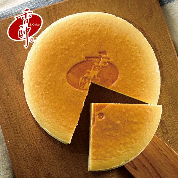 【香帥蛋糕】輕乳酪 1
