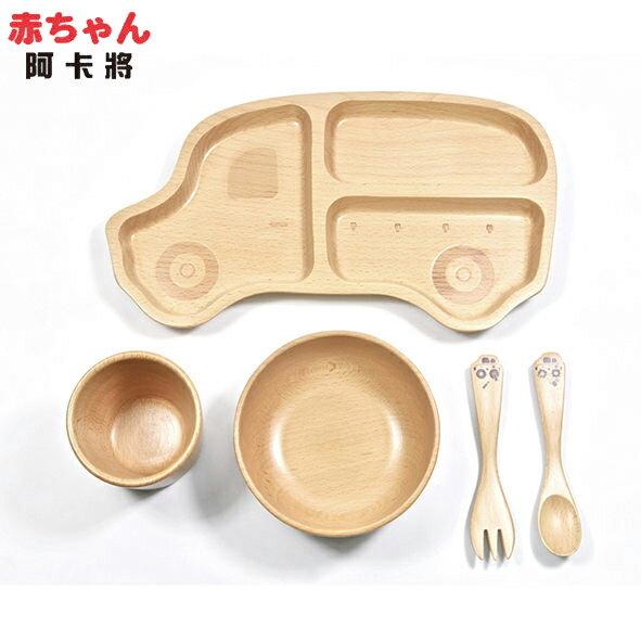 SADOMAIN 山毛櫸兒童餐具禮盒-叭叭車