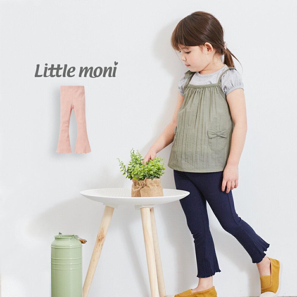Little moni 針織喇叭褲-粉紅 0