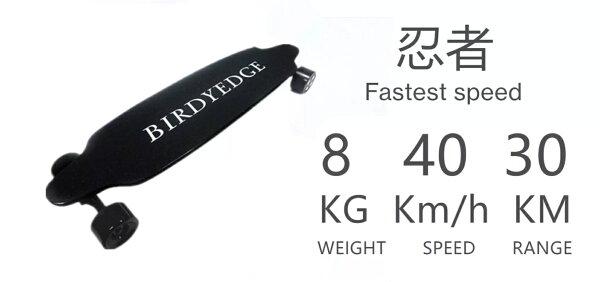 BIRDYEDGE電動滑板忍者LG6.6高續航版雙電版電力加倍版街頭滑板【迪特軍】