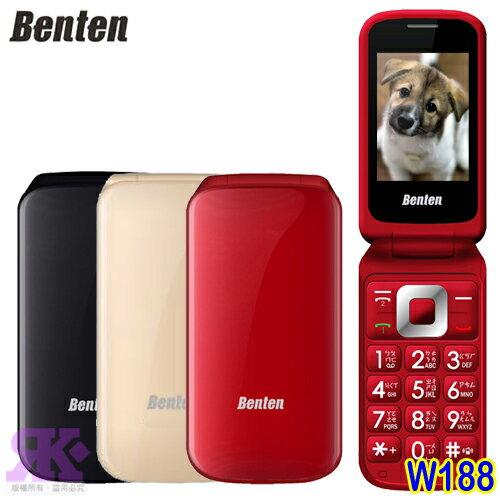 Benten W188 雙卡雙待銀髮3G手機~贈 全配 包 含電池及座充   皮套 韓國版
