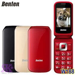 Benten W188 雙卡雙待銀髮3G手機-贈原廠全配配件包(含電池及座充)+原廠專用皮套+韓國版可愛收納包