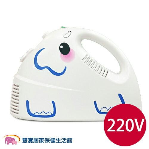上寰電動潔鼻機 佳貝恩 創意象 電壓220V 吸鼻器 洗鼻器 吸鼻涕機 面罩噴霧 四合一新款優惠組