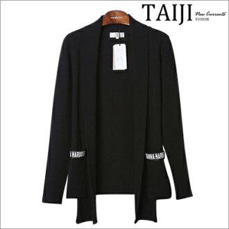 休閒外套‧BANNA口袋長版針織休閒外套‧一色【NTJBMT008】-TAIJI