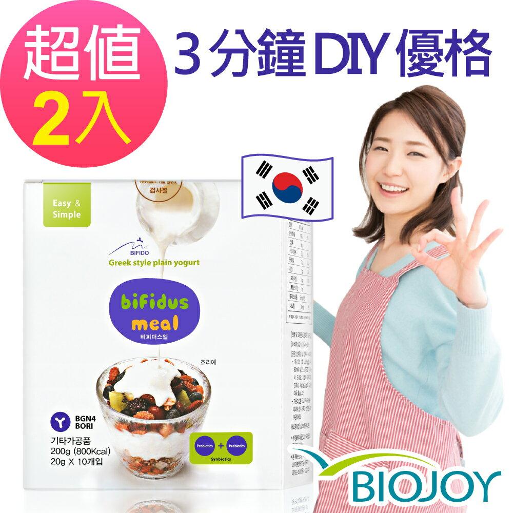 《OHBA歐爸》3分鐘DIY手打優格粉 韓國原裝進口x2盒