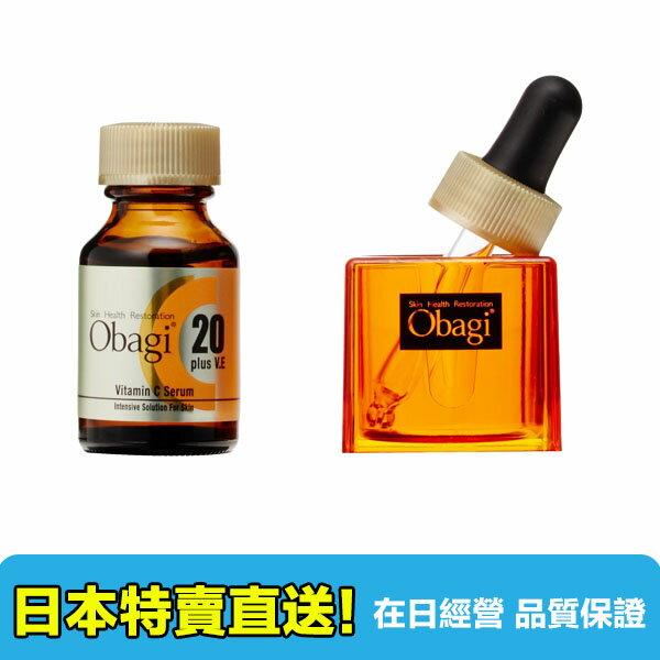 【海洋傳奇】日本 推薦 OBAGI 精華液C20 15ml【滿千日本空運直送免運】