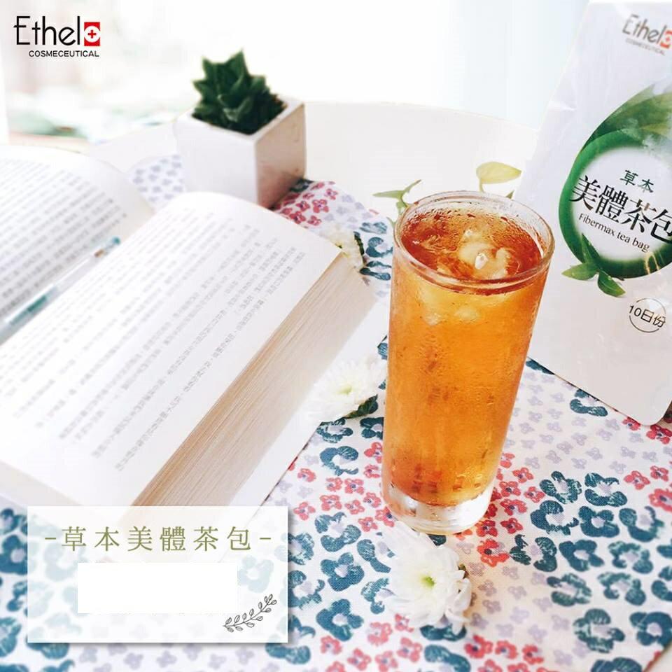 【Ethel伊黛爾藥妝】草本美體茶包-薄荷味(30日份) 2