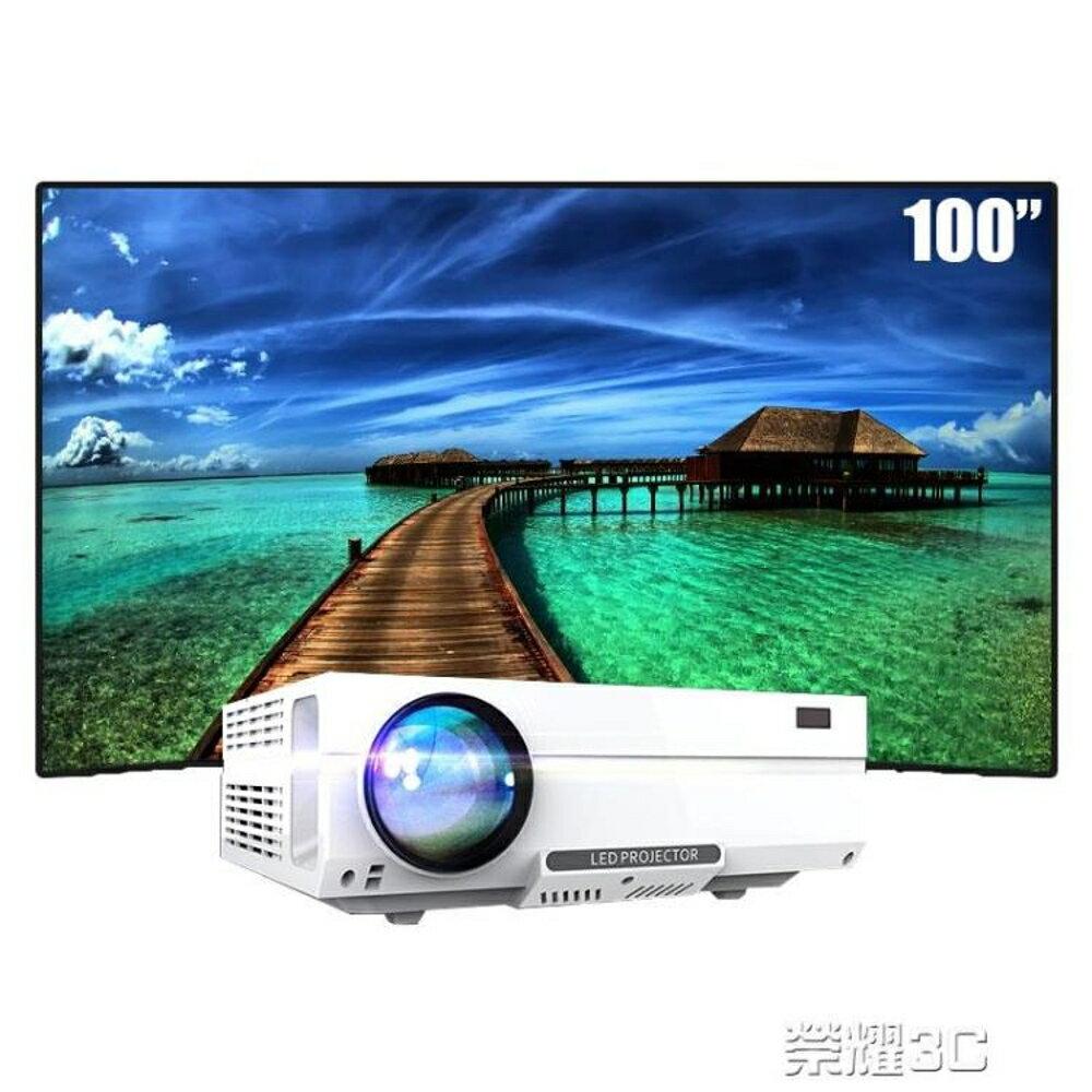 投影機 家用投影儀4K高清1080P智慧WiFi手機投影機辦公商務教學3D家庭影院新款 樂天雙12購物節