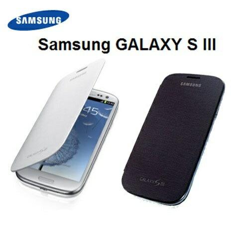 Samsung Galaxy S3 i9300 四核心旗艦機 專用 原廠皮套/側開皮套/翻蓋保護殼/原廠保護套/原廠電池蓋/背蓋 (神腦/東訊公司貨)
