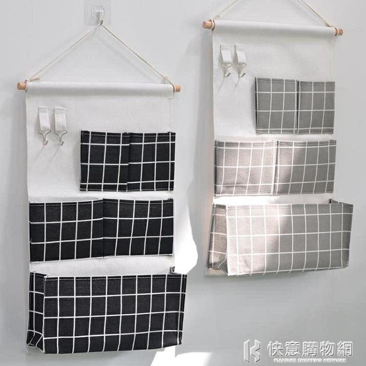 黑白立體五兜掛袋寢室布藝棉麻牆上門後壁掛式收納掛兜儲物整理袋