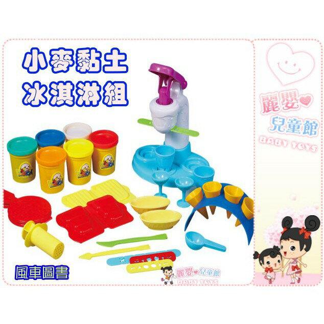麗嬰兒童玩具館~風車圖書-FOOD超人小麥黏土派對系列-冰淇淋 / 蛋糕派對 / 生日蛋糕 1