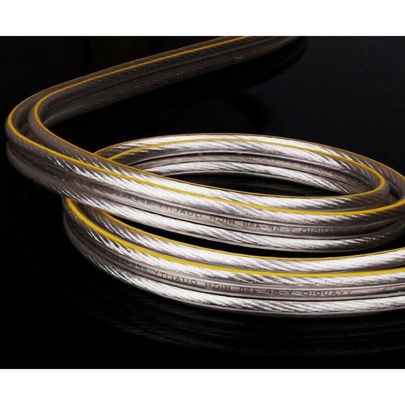 川木  英國QED 手工6N無氧銅鍍銀發燒音箱線喇叭線專業hifi喇叭