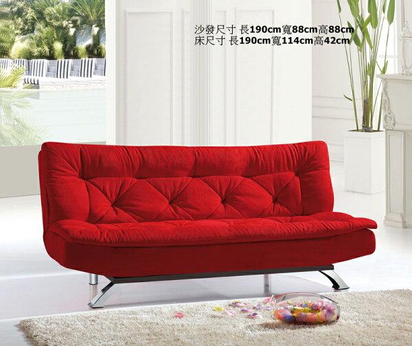 !新生活家具!《麗芙》紅色沙發床三人位沙發布沙發絨布三段調節可拆洗雙層坐墊法式